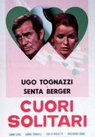 Одинокие сердца (1970)