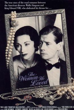 Постер фильма Женщина, которую он любил (1988)