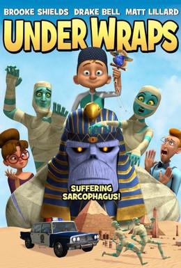 Постер фильма Заклятие фараона (2014)