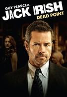 Джек Айриш: Тупик (2014)