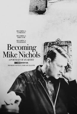 Постер фильма Стать Майком Николсом (2016)