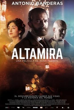 Постер фильма Альтамира (2016)