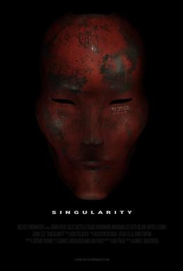 Постер фильма Сингулярность (2015)