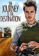Путешествие – это цель (2016)