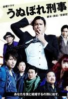 Тщеславный детектив (2010)