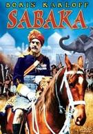 Индус (1954)