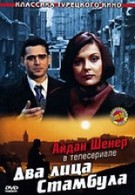 Два лица Стамбула (1991)