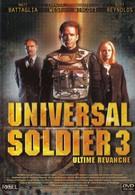 Универсальный солдат 3: Неоконченное дело (1999)