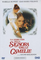 Подлинная история дамы с камелиями (1981)