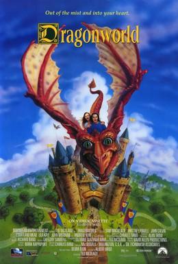 Постер фильма Мир драконов (1994)