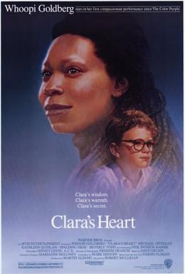 Постер фильма Сердце Клары (1988)