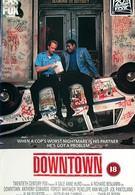 Крутой район (1990)