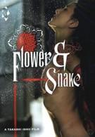 Цветок и змея (2004)