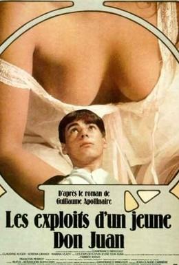 Постер фильма Похождения молодого Дон Жуана (1986)