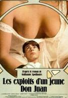 Похождения молодого Дон Жуана (1987)