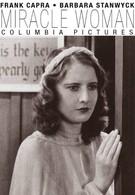 Чудесная девушка (1931)