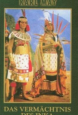 Постер фильма Золото древних инков (1965)