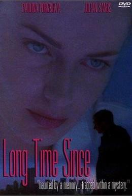 Постер фильма Тайны прошлого (1998)