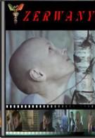 Сломленный (2003)
