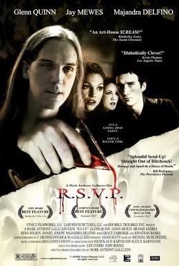 Постер фильма Приглашение со вкусом смерти (2002)