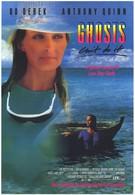 Призраки этого не делают (1989)