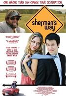 Путь Шермана (2008)