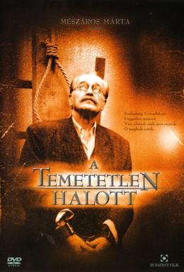 Постер фильма Непогребенный (2004)