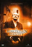 Непогребенный (2004)
