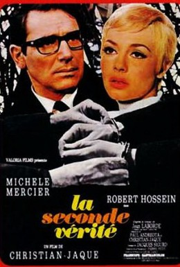 Постер фильма Вторая истина (1966)