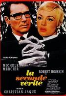 Вторая истина (1966)