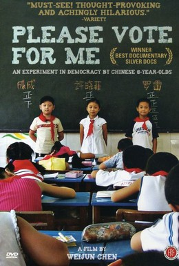 Постер фильма Проголосуйте за меня (2007)