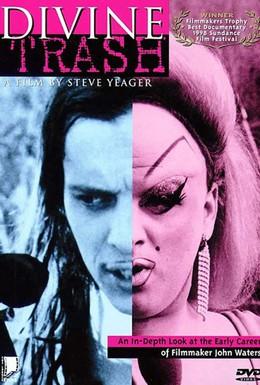 Постер фильма Священный трэш (1998)