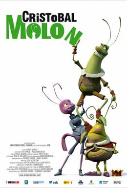 Постер фильма Лунная экспедиция Христофора Кулламбуса (2006)