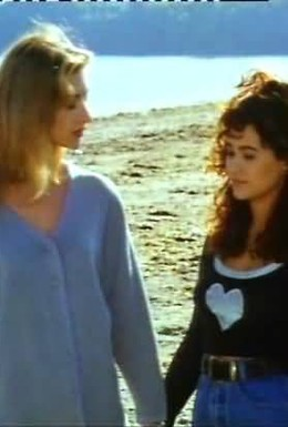Постер фильма Любовь к женщине (1995)