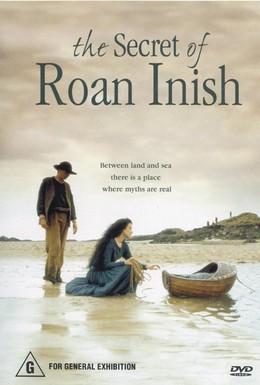 Постер фильма Тайна острова Роан-Иниш (1994)
