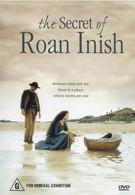 Тайна острова Роан-Иниш (1994)