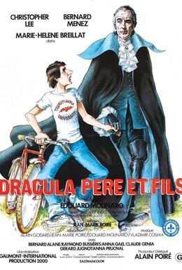 Постер фильма Дракула – отец и сын (1976)