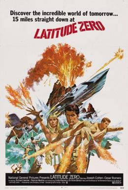 Постер фильма Широта Ноль (1969)