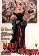 Пресловутое ранчо (1952)