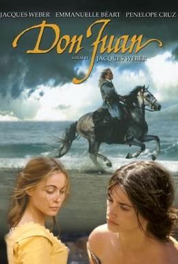 Постер фильма Дон Жуан (1998)