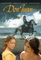 Дон Жуан (1998)