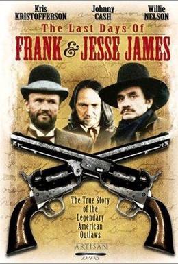 Постер фильма Последние дни Фрэнка и Джесси Джеймса (1986)