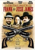 Последние дни Фрэнка и Джесси Джеймса (1986)