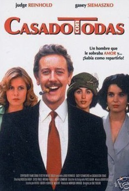 Постер фильма Без промахов (1992)