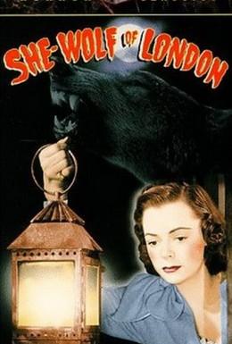Постер фильма Женщина-волк из Лондона (1946)