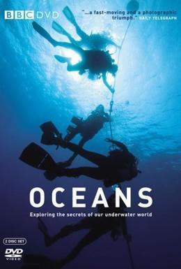 Постер фильма Океаны (2008)