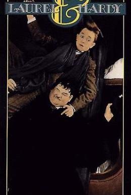 Постер фильма На верхней полке (1929)