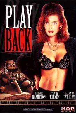 Постер фильма Плэйбэк (1996)