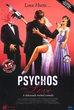 Постер фильма Влюбленные психопаты (1987)