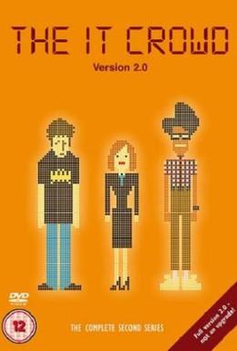 Постер фильма Компьютерщики (2006)